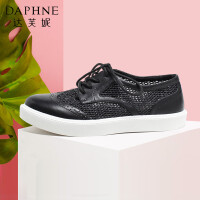 Daphne/达芙妮春新品布洛克鞋圆头透气网布休闲女鞋