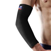 LP欧比护肘 高伸缩型全臂式护套668 篮球骑行加长型手臂护具 单只