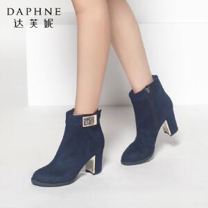 达芙妮靴子女时尚秋冬季粗高跟百搭性感女鞋磨砂布金属装饰女短靴