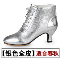 广场舞靴子女式春夏高跟跳舞鞋拉丁舞鞋跳舞短靴交谊舞蹈鞋