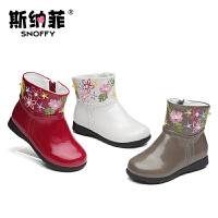斯纳菲童鞋女童靴子秋真皮短靴 秋冬季款儿童单靴宝宝皮靴