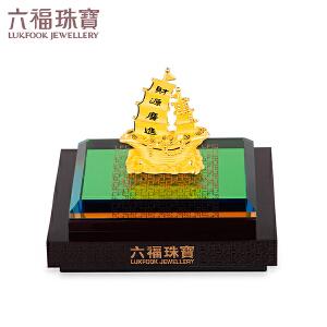 六福珠宝黄金摆件财源广进帆船足金投资工艺品开业  D1031