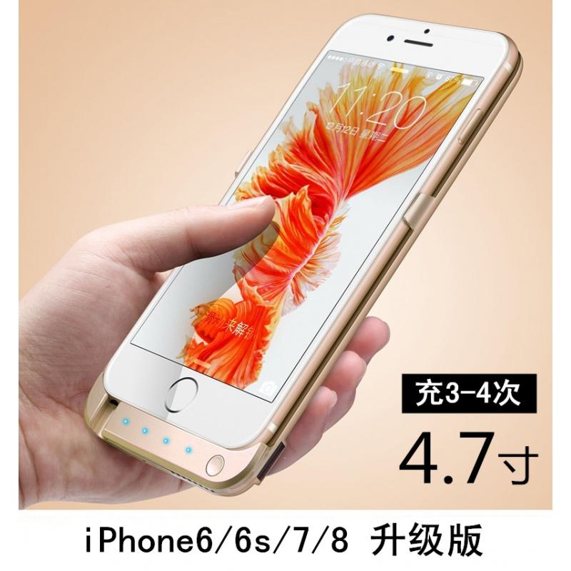 苹果6背夹充电宝6s专用7移动电源iphone6plus电池一体式手机壳冲8 null