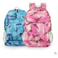 骑行包日常防水旅游旅行包可折叠双肩背包男女户外休闲登山包迷你超轻便携