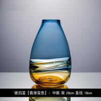 渐变色玻璃花瓶轻奢玻璃花瓶现代简约客厅家居摆件渐变色水培百合花插花器