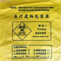 黄色手提式大号垃圾袋平口拉圾袋一次性品朔料袋 120*130 平口特厚 100个 加厚