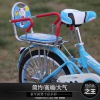 自行车电动车折叠车加宽安全儿童小孩后座椅后置座椅上学座椅