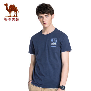 骆驼男装 2018夏季新款圆领男短袖T恤半袖打底衫微弹男士印花上衣