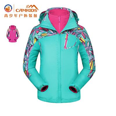 【单件3.8折后到手价:356.8元】CAMKIDS女童冲锋衣三合一户外挡风2017冬季新款中大童保暖