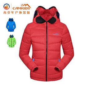 CAMKIDS童装儿童羽绒服2017冬季棉衣中大童男童保暖防风外套