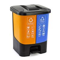 环保分类垃圾桶家用脚踏方形塑料垃圾筒厨房户外办公环卫带盖大号 黄蓝分类垃圾桶(其他垃圾+可回收物)
