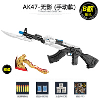 绝地儿童玩具枪吃鸡求生ak47无影套装巴雷特男孩枪装备SN3606