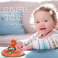 玩具抖音同款淘淘鼠感应鼠年吉祥物电动老鼠猫狗玩具智能感应玩具