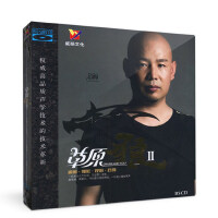 正版草原狼2发烧蓝光碟片 汽车载光盘音乐BSCD 1CD