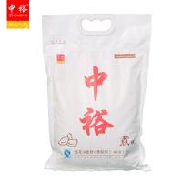 中裕雪花小麦粉 面粉 煮制用1kg 饺子粉
