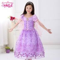 婚纱礼服裙子女童紫色长发公主裙 六一儿童节演出服纱裙