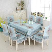 桌布布艺 欧式椅子套罩长方形客厅茶几布餐椅套套装家用简约现代T 6垫6靠+