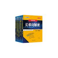 【全部现货】文都何凯文2021考研英语一全套1575词汇书长难句解密阅读思路解析写作攻略时文精析考研英语一英语二历年真题