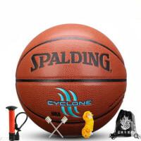 20180827014024353篮球7号室内室外水泥地NBA训练比赛真皮牛皮质感学生蓝球