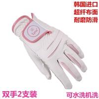 高尔夫手套女款 双手 防滑耐磨透气 布面 golf球童薄款