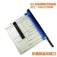 切纸刀a4 手动裁纸刀切纸机裁纸机切刀相片刀闸刀铡刀裁剪刀