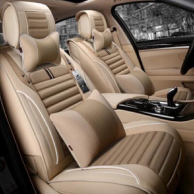 汽车坐垫四季通用汽车座套夏季改装座垫