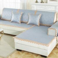 夏季沙发垫凉冰丝防滑坐垫藤席简约现代客厅组合沙发套全包�f能套