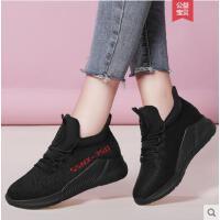 黑色运动鞋女跑步鞋户外新品女鞋韩版百搭网鞋透气休闲鞋子潮