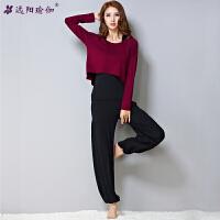 瑜伽服春季五分长袖三件套装 健身服瑜珈舞蹈服女 D130Y3-8808长袖紫红色三件套