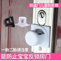 防盗门儿童安全锁宝宝防反锁保护罩防护用品多功能冰箱柜门抽屉扣
