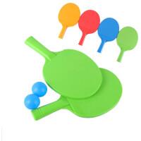 儿童乒乓球拍儿童户外玩具初学者小孩宝宝乒乓球拍小号幼儿园 乒乓球拍绿色A 1对2球
