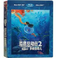 新华书店正版 动画电影 迪士尼 海底总动员2 多莉去哪儿 蓝光碟 3D+BD精装版