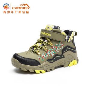 CAMKIDS垦牧高帮登山棉鞋 2017冬季新款舒适保暖运动鞋