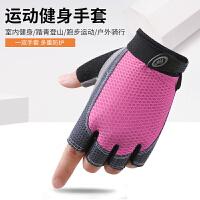 健身手套女器械撸铁单杠防滑夏季情侣男动感单车骑行运动半指手套