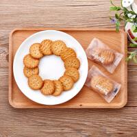 【冬己网红南乳日式小圆饼102g*1袋】咸味天日盐休闲零食日本小圆饼干包装冬已