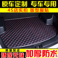 奇瑞风云2 A3 QQ6 旗云2 瑞虎3 瑞虎5 E3 艾瑞泽7 力帆320 620 专车专用超纤皮革汽车立体后备箱垫