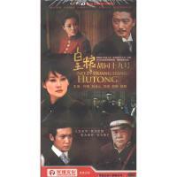皇粮胡同十九号(六碟装原装正版)DVD( 货号:78854128933950)