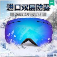防风防紫外线加强滑雪镜登山近视滑雪镜滑雪眼镜双层防雾男女运动户外大框眼镜
