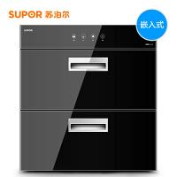 【当当自营】SUPOR/苏泊尔ZTD90S-303消毒柜