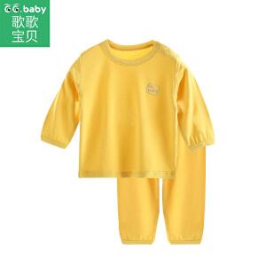 【专区99元选4后到手价:25元】歌歌宝贝 空调服长袖薄款儿童睡衣女套装夏季婴儿家居服夏装