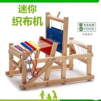 蒙氏教具蒙特梭利女孩女生木制玩具日常5-12岁织布机纺车儿童编织