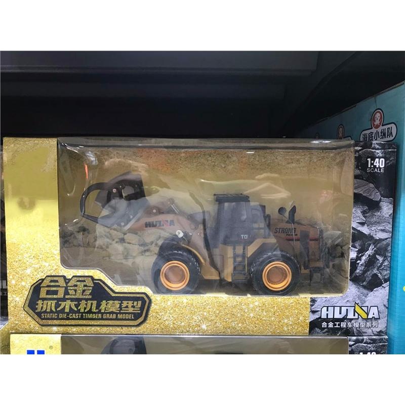 儿童挖掘机玩具工程车套装模型汇纳仿真合金 大号轮式抓木机 7914-1彩盒装