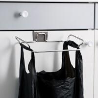 {夏季贱卖}垃圾架桶挂架厨房橱柜门挂钩可挂式收纳架子塑料袋支架撑壁挂袋架 不锈钢橱柜垃圾袋架