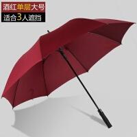 自动大雨伞长柄伞 抗风加固德国军工双人三人女超大号双层防风男士