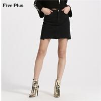 Five Plus女装不规则牛仔半身裙高腰A字裙毛边短裙棉质chic