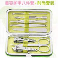 8件指甲刀套装家用德国剪指甲钳可爱修甲刀美甲工具指甲剪套装