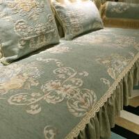 欧式沙发垫通用贵妃沙发坐垫美式布艺四季防滑实木套罩巾定制 维也纳森林【绿】