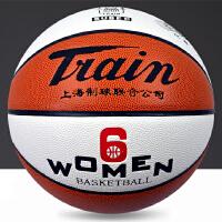 火车头 六号 女子中学生花式篮球 PU耐磨比赛篮球 TB6510