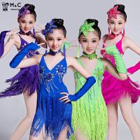 儿童拉丁舞演出服专业比赛考级舞蹈服流苏服装女夏