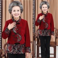 中老年女装秋装60-70-80岁奶奶长袖上衣老人衣服女妈妈装秋装外套
